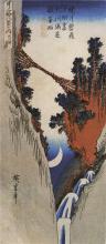 A Bridge Across a Deep Gorge -  Hiroshige
