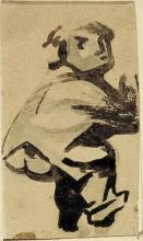 A Child - Theo Van Doesburg