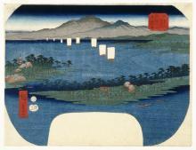 Ama No Hashidate in Tango Province -  Hiroshige