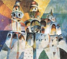 Bells Ivan the Great Bell