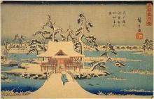Benzaiten Shrine at Inokashira in Snow -  Hiroshige