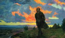 Lenin - Arkady Alexandrovich Rylov
